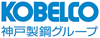 KOBELCO 神戸製鋼グループ