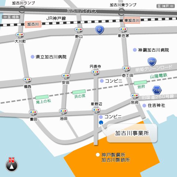 加古川事業所MAP